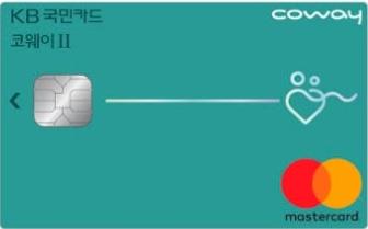 스마트렌탈 GS칼텍스 신한카드 Shine